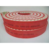 聚氨酯同步带 pu同步带 聚氨酯同步齿形带 福建众合达工业皮带