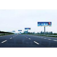 江西赣州高速高炮焊接名马广告牌
