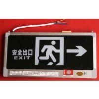 信德电子 厂家直销 铝材标志灯 消防应急铝材标志灯 LED消防应急标志灯 LED消防应急铝疏散指示灯