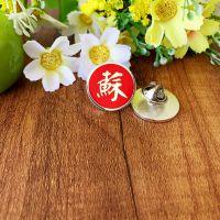 生产各种烤漆胸针生产荣誉徽章定做单位司微