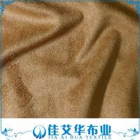 厂家直销 韩纤绒面料 麂纤绒布料 单面无弹麂皮绒 仿皮绒现货