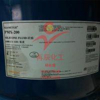 广州批发原装道康宁硅油 PMX-200 1000cs Xiameter 1000粘度二甲基硅油