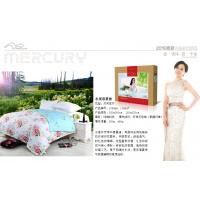 西安纯棉床上用品四件套 销售水星纯棉四件套家纺礼品
