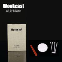 【wookcast】酒店一次性用品护理套装 高档酒店宾馆会所棉签棉片指甲锉