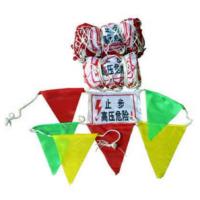 弘恒电力厂家直销安全围旗 隔离防护旗 红白三角旗 止步高压危险