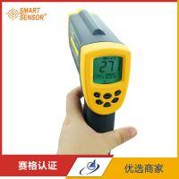 希玛 AR892+短波红外线测温仪冶金专用 工业用高精度高温测温枪