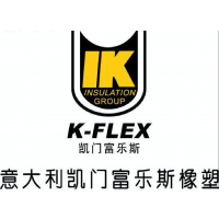 K-flex L'ISOLANTE凯门富乐斯橡塑Class1/Class0级 管板特价经销
