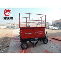 16米移动式升降机 剪刀式升降台 高空作业梯衡山厂家优惠促销
