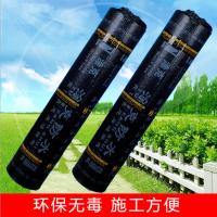 涂克防水-SBS/APP弹性体改性沥青防水卷材