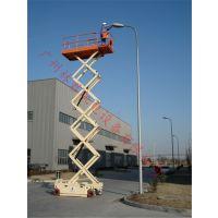 高工作效率移动剪叉式升降机SJY8-300