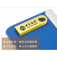 厂家直销 银行创意礼品U盘4G 8G 16G超薄迷你防水U盘 logo定制