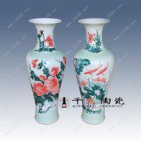 陶瓷大花瓶 大花瓶摆件