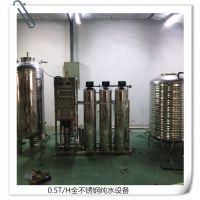 定制中小型纯水处理设备 找晨兴专业加工制造商 可非标定做
