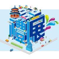2017第35届中国·北京国际礼品、赠品及家庭用品展览会