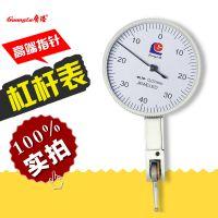 广陆指针杠杆百分表0-0.8精度0.01