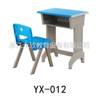 YX-012学仕牌塑钢课桌椅 宽板课桌 中空面板 八字脚椅子 单人课桌 学生桌椅 厂家批发