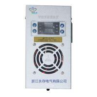 智能型除湿装置 GCU-8060T 永存电气