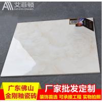 佛山厂家直销800*800金刚釉牡丹花纹高端地板艾菲顿瓷砖