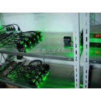 宁波远明激光技术有限公司