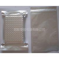 供应河北设备铝塑袋特大包装袋真空袋复合编织袋