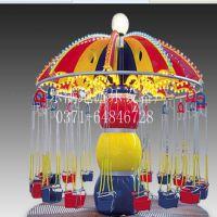 简易飞椅直销 儿童迷你飞椅厂家 庙会游乐设备 万达儿童游乐设备厂