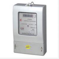 指明 三相四线电子式电能表 DTS450  电表 电度表 火表 有功