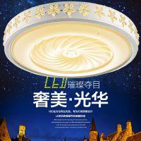 LED新款灯 客厅吸顶灯 现代卧室灯具书房餐厅圆形房间灯无极调光