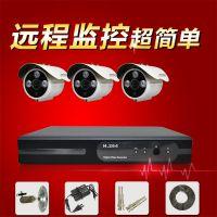 监控套装3路 监控摄像头套装 高清 监控设备 套餐 三路 监控系