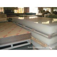 厂家供应压克力,有机玻璃,挤压板(372)A级板材,高光学级板材