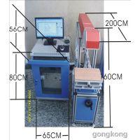 一超激光提供温州激光加工、瑞安激光维修及检查