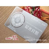 镂空腐蚀个性名片卡,不锈钢名片卡,不锈钢会员卡