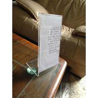 有机玻璃制品厂供应 亚克力桌牌台卡 亚克力制品加工