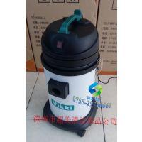 LSU135P-VK威奇35升吸尘器、工业吸尘器
