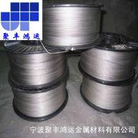 供应国标Ti-4AL-2V钛合金板,Ti-4AL-2V(TA17)钛合金丝钛合金棒