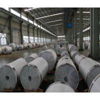 管道保温1060铝卷价格/3003铝皮价格/保温铝皮价格/防锈铝皮价格
