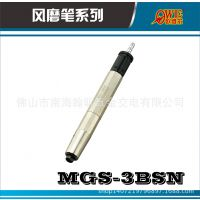 正宗日本UHT气动打磨机MSG-3BSN 笔式风磨笔 刻磨机砂轮头打磨笔