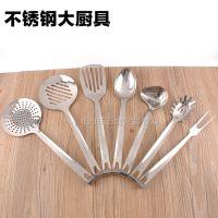 餐具七件套 勺子铲子高级不锈钢 厨房套装厨房小工具特价促销