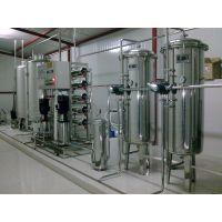 宾馆/酒店RO纯水处理设备_RO反渗透水处理装置_贵州纯净水处理设备厂家
