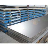 无锡现货批发6082铝棒铝板铝管可零切规格齐全质优价廉!欢迎咨询