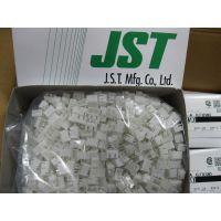 供应JST大量原厂现货端子连接器