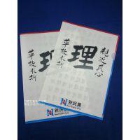 深圳L型文件夹定做,专业提供宝安区高档L型文件夹订做