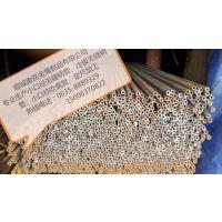 低价20G合金钢管%厚壁20G合金钢管厂家#@20G合金管价格15006370822