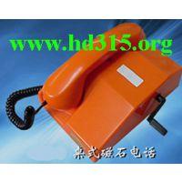 供磁石电话机(金属齿轮,国产) 库号:M311963