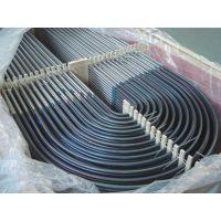 供应304不锈钢换热管,304U型不锈钢换热管