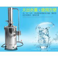 北京精凯达不锈钢全自动蒸馏水器 5L断水自控蒸馏水器