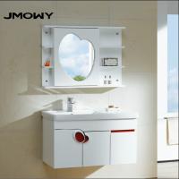 彩色卫浴洗脸柜台上盆橡木吊挂墙式卫生间洗漱刷手台浴室组合柜