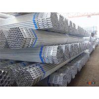 贵阳镀锌管、方管、钢管规格、价格表