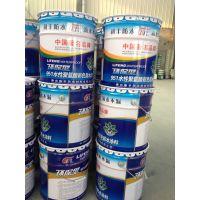 厂家直销利丰牌聚氨酯防水涂料 单组份水性951 卫生间水池 防水材料