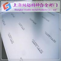 上海原装进口精密钛卷带JIS H4600 TR270C/TR340C现货