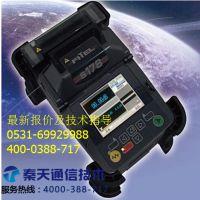 日本古河S178光纤熔接机 秦天通信现货供应0531-69929988